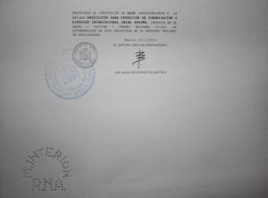 内政部批准文件