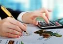 密码保护:财务——收支明细