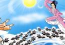 牛郎织女的传说(La leyenda del pastor Niulang y la tejedora Zhinu )