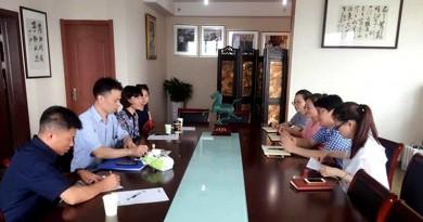 与浙江经济网成为战略合作伙伴